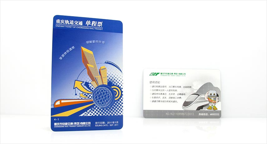 Rfid business cards manufacturer contactless ic cards for Rfid business cards